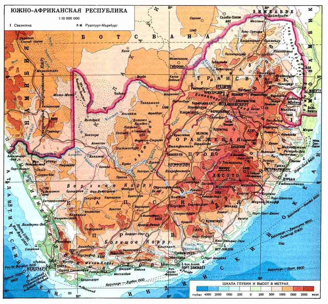 голых геев показать температуру в южно африканской республики на сегодня дороги