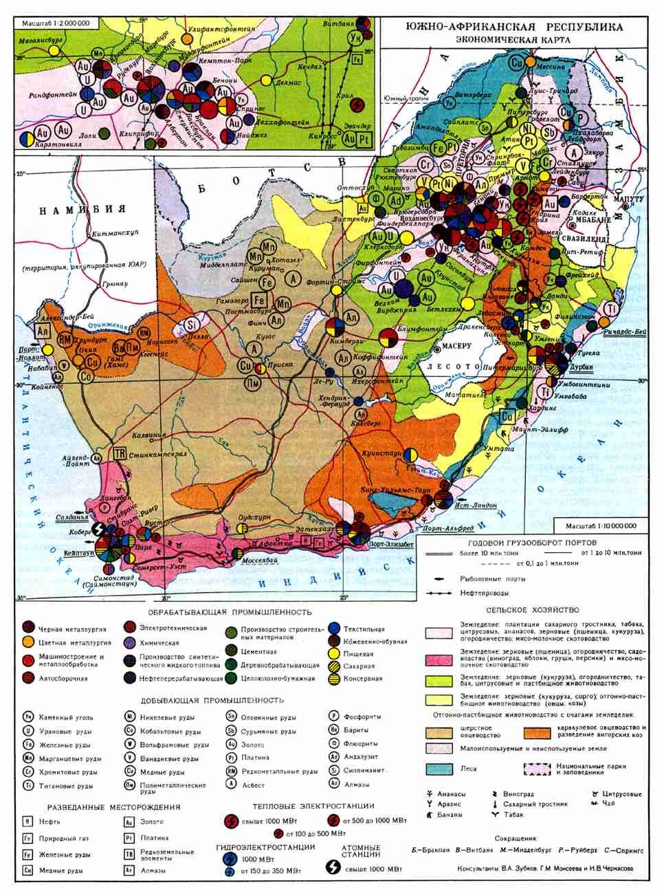 показать температуру в южно африканской республики на сегодня общеобразовательного учреждения